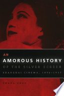 An Amorous History of the Silver Screen