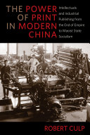The Power Of Print In Modern China Book PDF