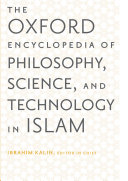 The Oxford Encyclopedia of Philosophy  Science  and Technology in Islam