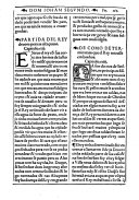 Livro das obras de Garcia de Reesende