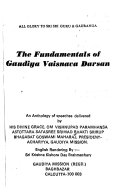 The Fundamentals of Gaudiya Vaisnava Darsan Book PDF