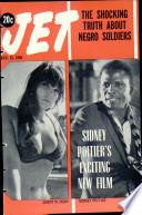 15 дек 1966