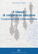 Il bilancio di competenze educative