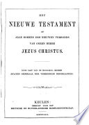 The New Testament Etc Het Nieuwe Testament Etc Eng Dutch