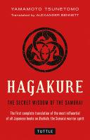 Hagakure Pdf/ePub eBook