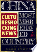 CHINA MOST MISBEHAVED COUNTRY