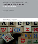 Teaching and Researching  Language and Culture