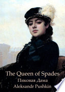 The Queen of Spades (English Russian Bilingual Edition)