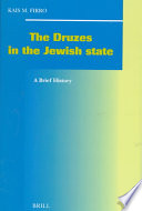 The Druzes in the Jewish State