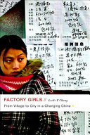 Factory Girls Pdf