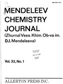 Mendeleev Chemistry Journal Book
