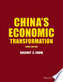 China s Economic Transformation