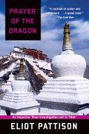 Prayer of the Dragon