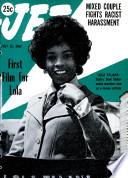 31 июл 1969