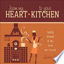 From My Heart to Your Kitchen
