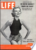 26 окт 1953
