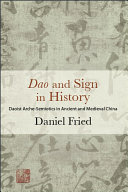 Dao and Sign in History
