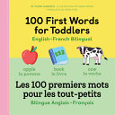100 First Words for Toddlers  English French Bilingual Book