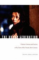 The Urban Generation
