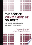 The Book of Chinese Medicine  Volume 2