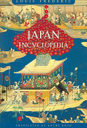 Japan Encyclopedia