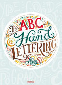 ABC's of Hand Lettering