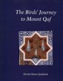 The Birds  Journey to Mount Qaf