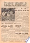 1977年8月15日