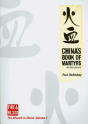 Pdf China's Book of Martyrs