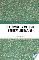 The Divine in Modern Hebrew Literature