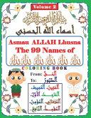 Asmau ALLAH Lhusna Coloring Book Volume 2