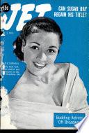 3 ноя 1955