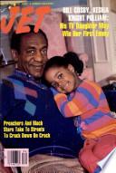 Aug 25, 1986