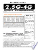 2 5 4G Monthly Newsletter July 2010