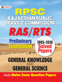 RPSC RAS   RTS PRELIMS  2018 1995  SOLVED PAPERS  ENGLISH EDITION