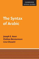 The Syntax of Arabic
