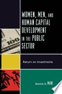 Women Men And Human Capital Development In The Public Sector