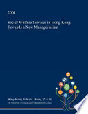 Social Welfare Services in Hong Kong  : Towards a New Managerialism