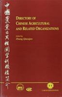 Directory of Chinese Agricultural and Related Organizations
