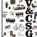 V&CSG