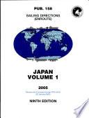 Prostar Sailing Directions 2005 Japan Enroute