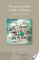 Metapoesis in the Arabic Tradition