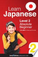 Learn Japanese   Level 2  Absolute Beginner