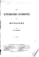 Die alttürkischen Inschriften der Mongolei