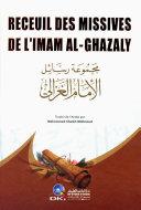Pdf Recueil des missives de l'imam al-Ghazzaly Telecharger