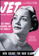 27 avg 1953