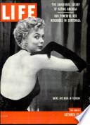 12 окт 1953