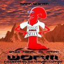 Worm worlds original red martian