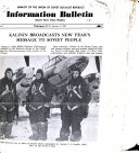 USSR Information Bulletin