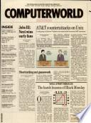 1988年10月17日